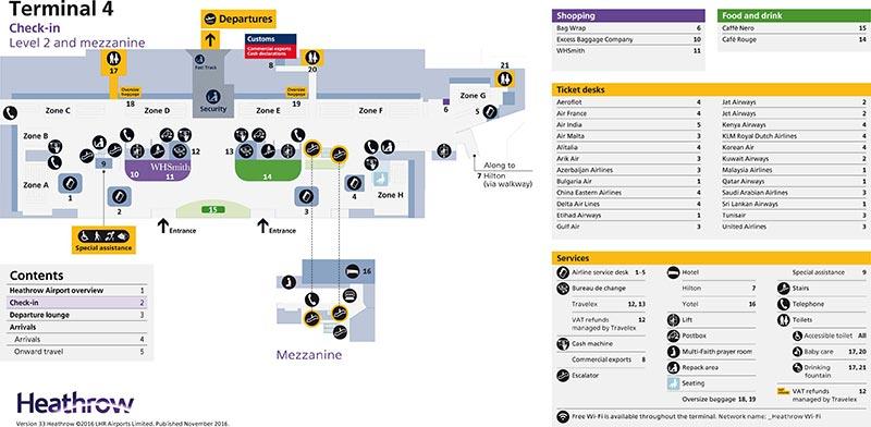 Схема зала вылета терминала 4 Хитроу (Heathrow Terminal 4 Departures)