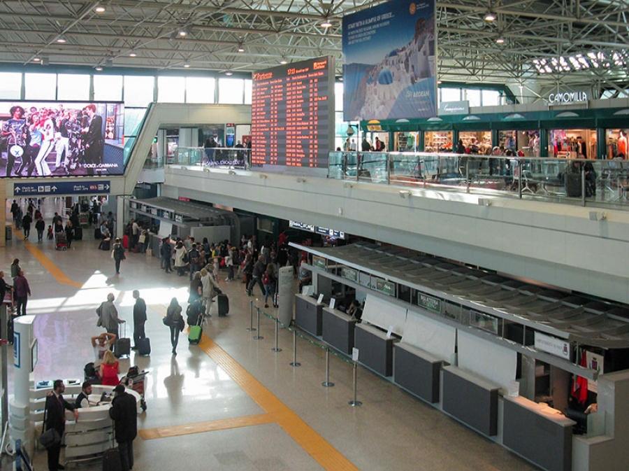 сколько занимает регистрация в аэропорту банк хоум кредит в ростове на дону адреса телефоны